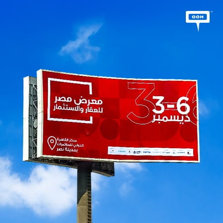 Cairo's billboards announce the dates of Egypt Property & Investment Show