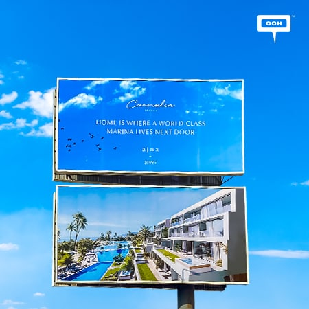 Ajna Developments reposts Carnelia's OOH campaign on Cairo's billboards