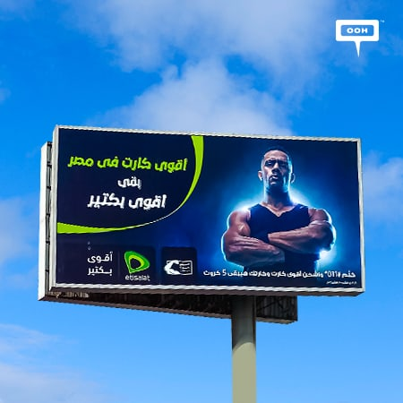 "Etisalat brings back ""Akwa Kart"" on Cairo's billboards with Mohamed Ramadan"