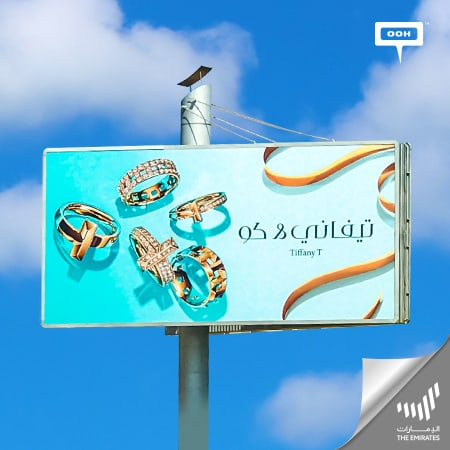 "Tiffany & Co. climbs Dubai's billboards to showcase the ""Tiffany T"" collection"