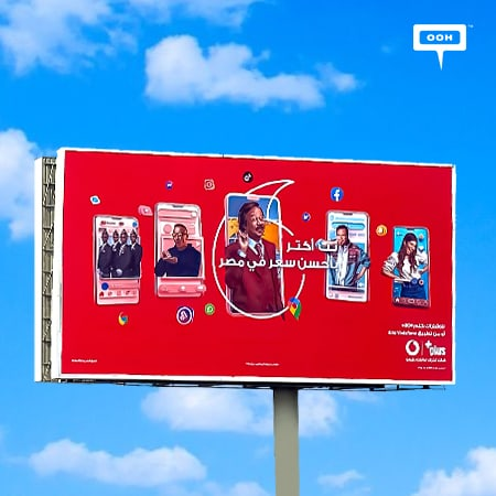 """Vodafone Plus promises """"The best price in Egypt"""" on Cairo's billboards"""