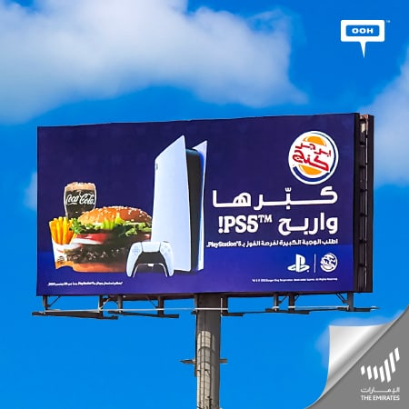 "Burger King dares you to ""Go big and go home with a PS5"" on Dubai's roads"