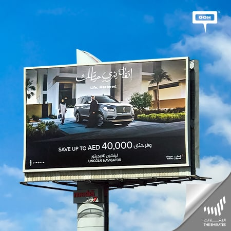Al Tayer Motors brings the exceptional Lincoln Navigator to Dubai's billboards