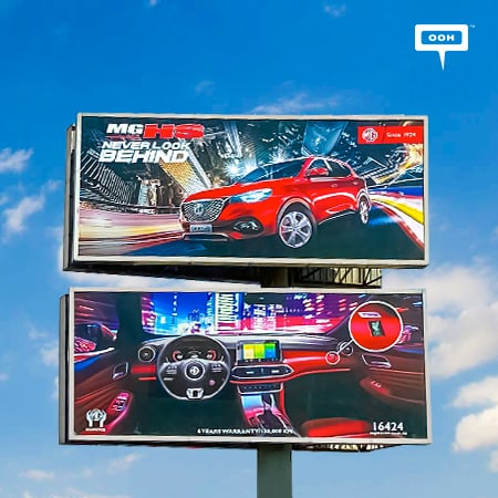 Al Mansour introduces the all-new MG HS on Cairo's billboards