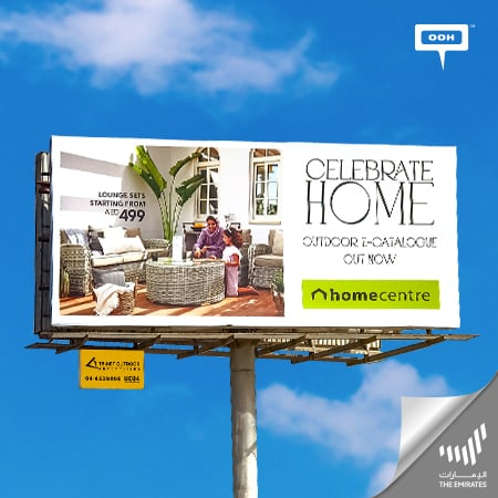 Home Centre introduces its outdoor e-catalogue on Dubai's billboards