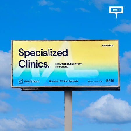 NEWGIZA announces the launching of Meditown on Cairo's billboards
