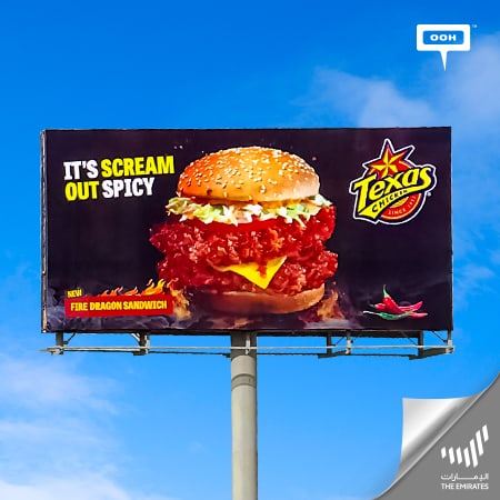 Texas Chicken climbs Dubai's billboards with its new Fire Dragon Sandwich