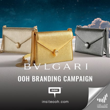 Bvlgari Roma brands its Serpenti Forever Collection on the billboards of Dubai