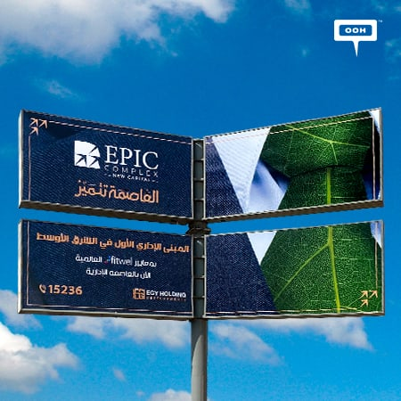"EGY Holding reveals its ""Epic Complex"" on the roads of Cairo"