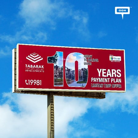 Tabarak Developments arrives at Cairo's billboards with competitive payment plans