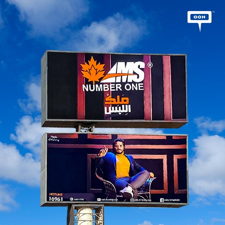 """AMS proves it's the """"King of fashion"""" on Cairo's billboards with Mostafa Hagag"""