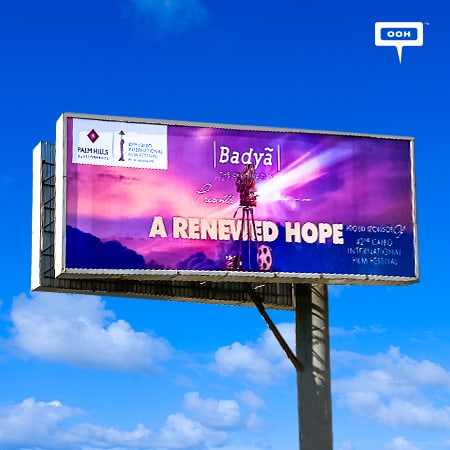 Badyã sponsors the 42nd Cairo International Film Festival on Cairo's roads
