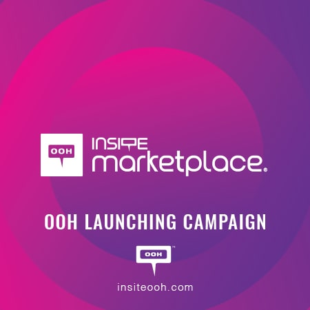 INSITE Marketplace announces its launch in December 2020 on Cairo's billboards