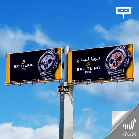 Breitling returns to Dubai's billboards with its special Chronomat watches