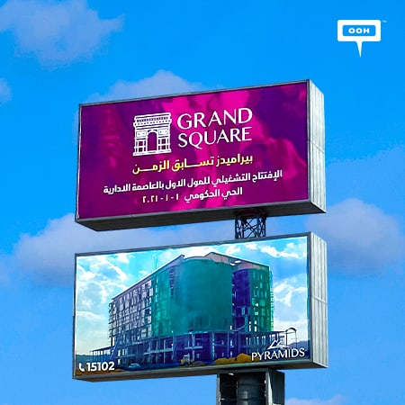 Pyramids Developments returns with Grand Square Mall on Cairo's billboards