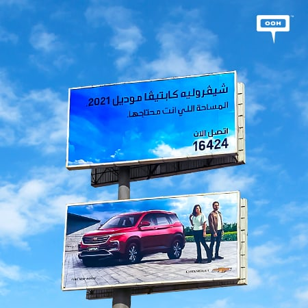 Al Mansour brings back Chevrolet Captiva on Cairo's billboards