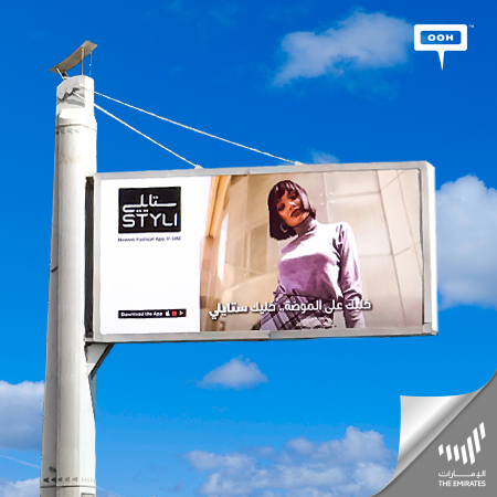 "Dubai's billboards introduce the ""Newest fashion app in UAE"", Styli"