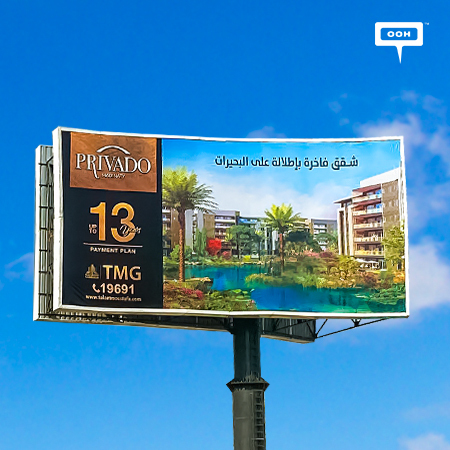 TMG reinforces its OOH promotional campaign for Madinaty, Celia & Privado