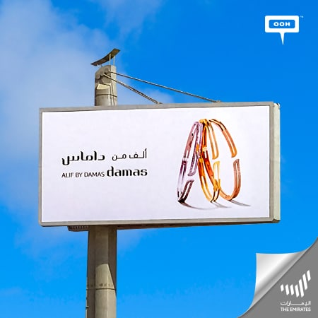 """Damas pops on Dubai's billboards to introduce its """"Alif"""" collection"""