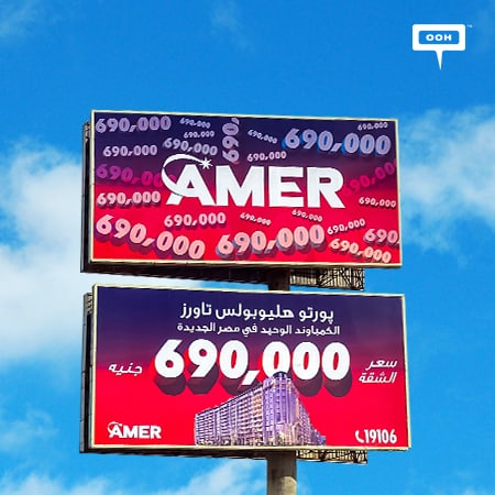 Amer Group brings up appealing opportunities on Cairo's billboards