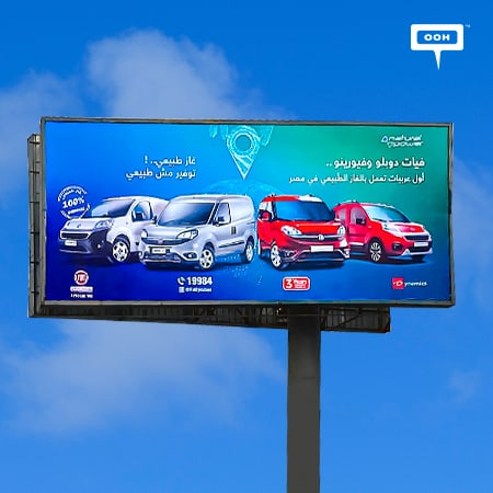 FIAT Professional introduces the first natural-gas vehicles in Egypt