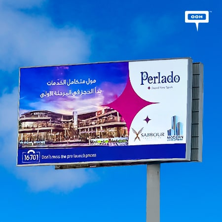 Modern Development arrives at Cairo's billboards with Perlado Mall