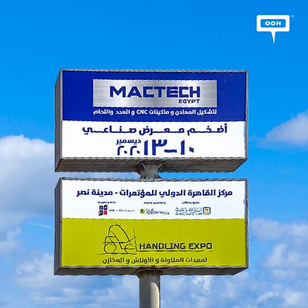 IFG releases MACTECH Egypt, Airtech & Handling Expo on Cairo's roads