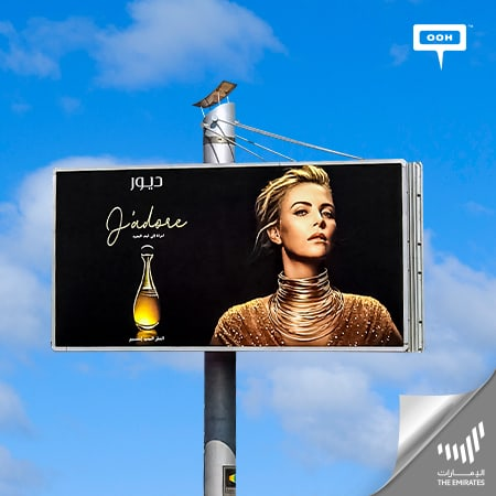 Dior seduces with J'adore perfume on Dubai's billboards by Charlize Theron