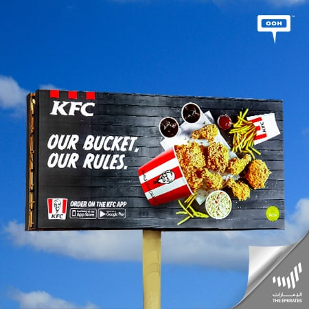 "KFC will make your mouth drool on The UAE's roads with ""Our bucket, our rules"""