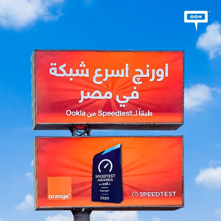 """Orange celebrates winning """"The fastest network in Egypt"""" from Ookla"""