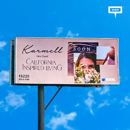 SODIC gives a glimpse about its upcoming project Karmell on Cairo's billboards