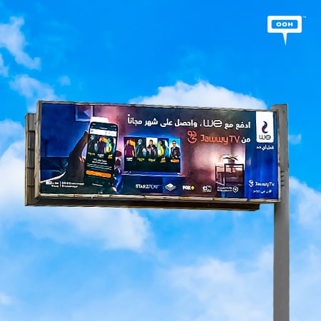 WE brings free access to Jawwy TV on Cairo's billboards