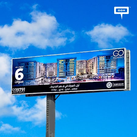 Khozam Developments boosts its project Go Heliopolis on Cairo's billboards