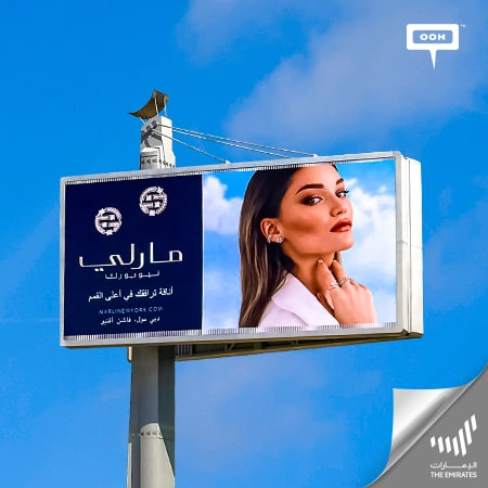 Marli New York brings Avenues & Cleo's mix and match to Dubai's roads