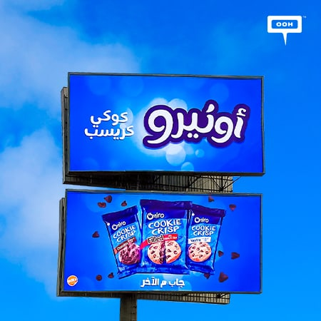 Edita reinforces Oniro Cookie Crisp on Cairo's billboards with an OOH campaign