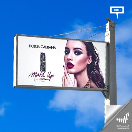 "Dolce & Gabbana fires up Dubai's roads with the ""Passionlips"" of Giulia Maenza"