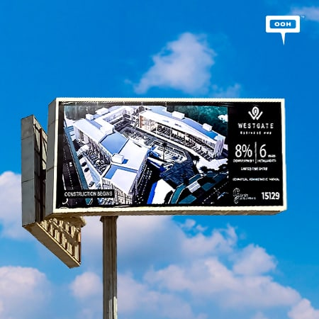 Gates Developments introduces West Gate on Cairo's billboards