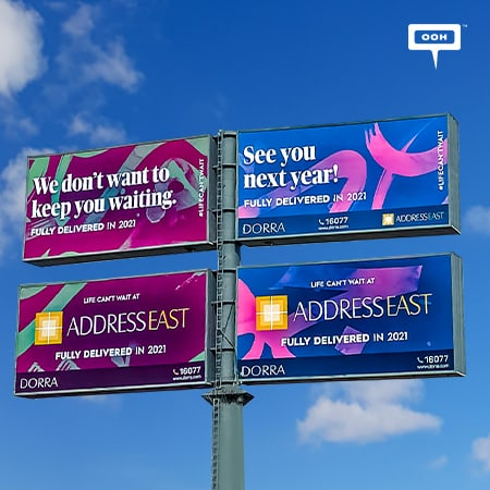 Address East extends its OOH presence on Cairo's roads