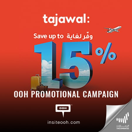 Tajawal releases a cross-promotional campaign with Emirates NBD to ease your travels