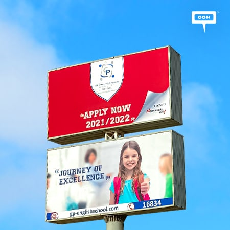 Cairo's billboards announce the opportunities at GPES and GPBS schools