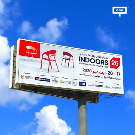 Indoors Exhibition announces its opening dates on the billboards of Cairo