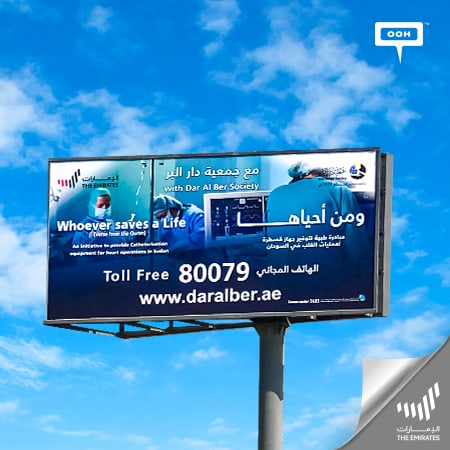 Dar Al Ber Society reaches Dubai's billboards to raise awareness and save lives