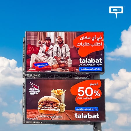Delivery Hero announces the QSR brands available at Talabat on Cairo's billboards