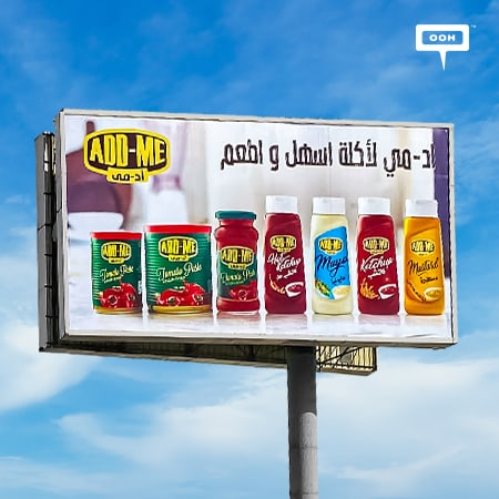 Add-Me lands on Cairo's billboards for the first time to spread brand awareness