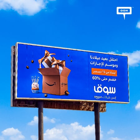 Souq.com celebrates its birthday with more promotions on the roads of Cairo