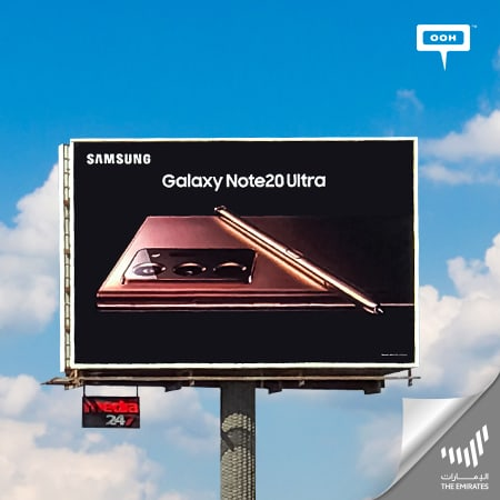 Samsung UAE reinforces Galaxy Note20 Ultra on an outdoor advertising campaign