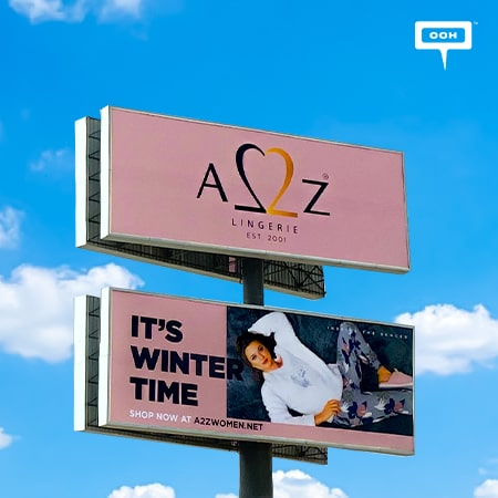 A2Z Lingerie releases its home wear collection on the billboards of Cairo