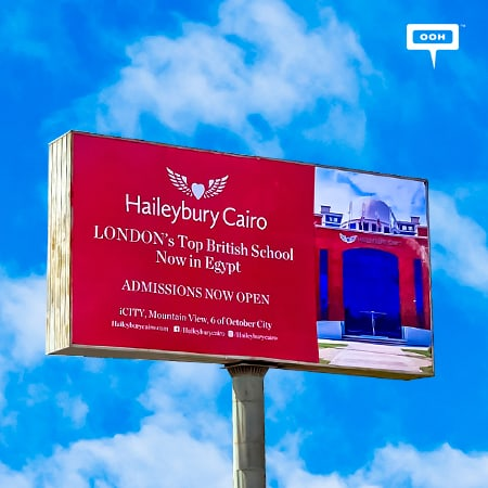Cairo's billboards make it known that Haileybury school is now in Egypt
