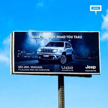 Jeep returns to Cairo's billboards with the new Jeep Renegade
