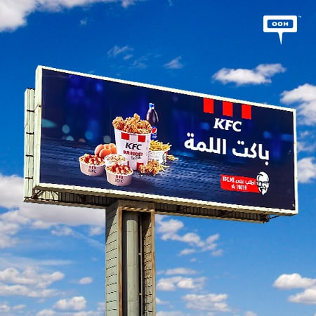 "KFC introduces the ""Grand Feast Bucket"" on Cairo's billboards"
